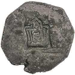 GOLDEN HORDE: Anonymous, circa 1400-1450, AE pul (2.82g), NM, ND. VF