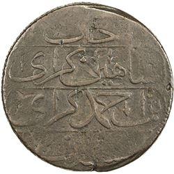 GIRAY KHANS: Shahin Giray, 1777-1783, AE kyrmis (45.39g), Baghche Saray, AH1191 year 4. VF