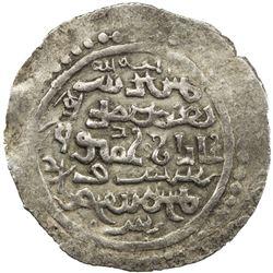 ILKHAN: Ghazan Mahmud, 1295-1304, AR dirham (2.05g), Angurkya (=Ankara), AH701. VF