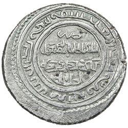 ILKHAN: Abu Sa'id, 1316-1335, AR 6 dirhams (10.51g), Ahlat, blundered date. VF-EF