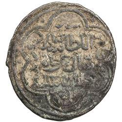 ILKHAN: Sati Beg, 1338-1339, AR 2 dirhams (2.11g), Qara Aghach, AH739. VF