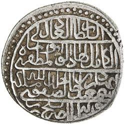 SAFAVID: Isma'il I, 1501-1524, AR shahi (9.41g), Balkh, ND. VF