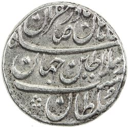 AFSHARID: Nadir Shah, 1735-1747, AR rupi (11.37g), Shahjahanabad (Delhi), AH1151. VF-EF