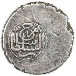 AFSHARID: Shahrukh, 1748-1750, AR rupi (11.54g), Mazandaran, AH1162. VF
