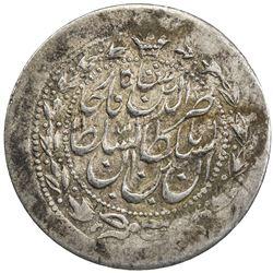 QAJAR: Nasir al-Din Shah, 1848-1896, AR qiran (4.62g), Tehran, AH1295. EF