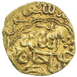 SHAYBANID: 'Abd Allah II, 1583-1598, AV 1/12 Mughal mohur (0.91g), [Badakhshan], ND. VF-EF