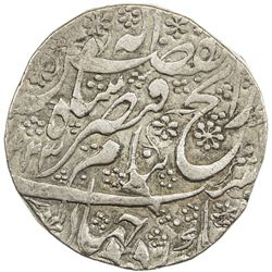 DURRANI: Qaisar Shah, 2nd reign, 1807-1808, AR rupee (11.03g), Kashmir, AH1223 year 2. VF
