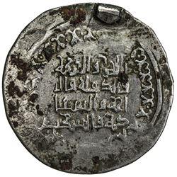 MEDIEVAL ISLAMIC: Anonymous, ca. 12th-15th century, AR religious medal (3.01g)