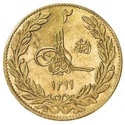 AFGHANISTAN: Amanullah, 1919-1929, AV 2 amani (9.13g), SH1299. UNC