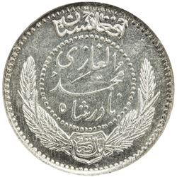 AFGHANISTAN: Muhammad Nadir, 1929-1933, AR afghani, SH1310. NGC MS64