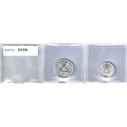 AJMAN: Rashid Bin Humaid al-Nuaimi, 1928-1981, 2-coin set, 1969/AH1389. BU
