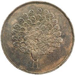 BRITISH NORTH BORNEO: AE 1/2 dollar token