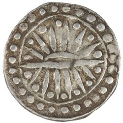BEIKTHANO: AR unit (9.30g), ca. 6th century to early 7th. VF