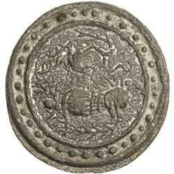 TENASSERIM-PEGU: Anonymous, 18th - 19th century, tin large coin (43.02g). EF-AU