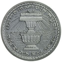 CAMBODIA: 20 centimes, Paris, 1953. NGC MS63