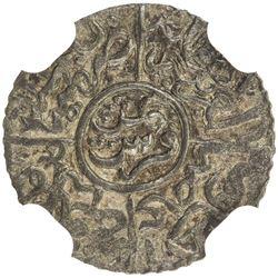 HEJAZ: al-Husayn b. 'Ali, 1916-1924, AE 1/8 ghirsh, Makka al-Mukarrama (Mecca), AH1334 year 5. NGC M
