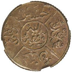 HEJAZ: al-Husayn b. 'Ali, 1916-1924, AE ghirsh, Makka al-Mukarrama (Mecca), AH1334 year 5. NGC MS62
