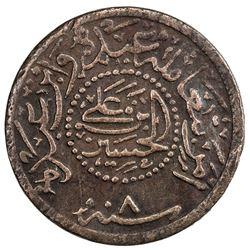 HEJAZ: al-Husayn b. 'Ali, 1916-1924, AE 1/2 ghirsh (2.73g), Makka al-Mukarrama (Mecca), AH1334 year