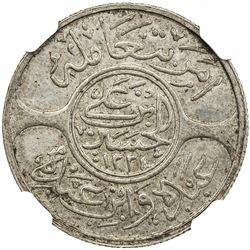 HEJAZ: al-Husayn b. 'Ali, 1916-1924, AR 5 ghirsh, Makka al-Mukarrama (Mecca), AH1334 year 8. NGC AU5