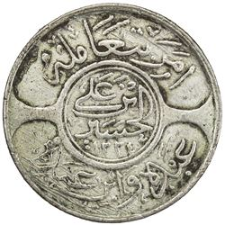 HEJAZ: al-Husayn b. 'Ali, 1916-1924, AR 5 ghirsh, Makka al-Mukarrama (Mecca), AH1334 year 8. EF