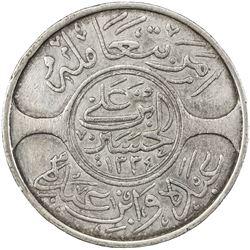 HEJAZ: al-Husayn b. 'Ali, 1916-1924, AR 20 ghirsh, Makka al-Mukarrama (Mecca), AH1334 year 8. EF-AU