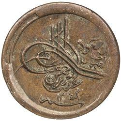 HEJAZ & NEJD: 'Abd al-'Aziz b. Sa'ud, 1924-1926, AE 1/4 ghirsh, Umm al-Qurra (Mecca), AH1343. NGC AU