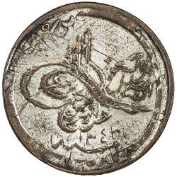 HEJAZ & NEJD: 'Abd al-'Aziz b. Sa'ud, 1924-1926, AE 1/2 ghirsh (4.59g), Umm al-Qurra (Mecca), AH1343