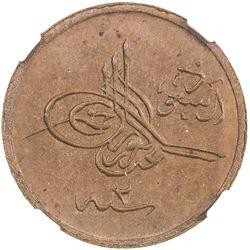 HEJAZ & NEJD: 'Abd al-'Aziz b. Sa'ud, 1924-1926, AE 1/2 ghirsh, AH1344. NGC MS63