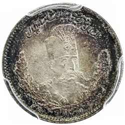 IRAN: Muzaffar al-Din Shah, 1896-1907, AR 500 dinars, AH1323. PCGS MS64