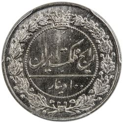 IRAN: Reza Shah, 1925-1941, 100 dinars, SH1307. PCGS SP66