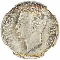 IRAQ: Ghazi I, 1933-1939, AR 20 fils, 1938/AH1357. NGC MS65