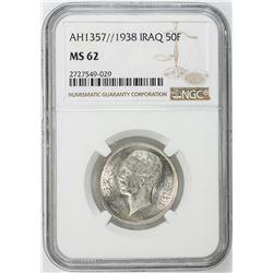 IRAQ: Ghazi I, 1933-1939, LOT of 2 silver coins