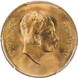 IRAQ: Faisal II, 1939-1958, AE fils, 1953/AH1372