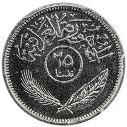 IRAQ: 25 fils, 1972/AH1992. PCGS SP66