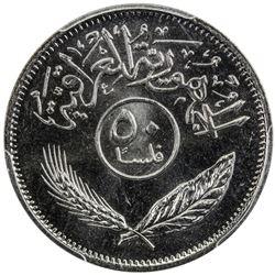 IRAQ: 50 fils, 1990/AH1410. PCGS SP66