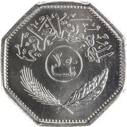 IRAQ: Republic, 250 fils, 1990/AH1410