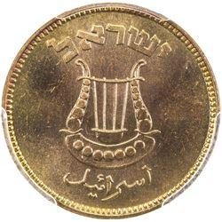 ISRAEL:, 5 pruta, JE5709 (1949). PCGS PF65