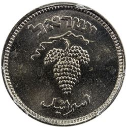 ISRAEL:, 25 pruta, JE5709 (1949). PCGS SP66