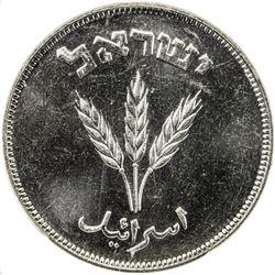 ISRAEL:, 250 pruta, JE5709 (1949). PCGS SP
