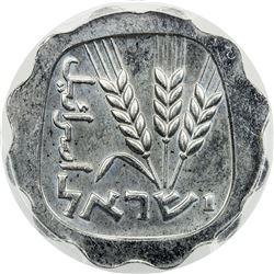 ISRAEL:, 1 agora, JE5721 (1961). PCGS SP