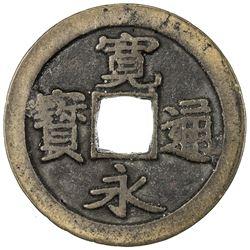 JAPAN: Tokugawa, 1603-1868 (3.51g), Hagi mint, Nagato Province. VF
