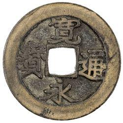 JAPAN: Tokugawa, 1603-1868 (3.82g), Hagi mint, Nagato Province. VF
