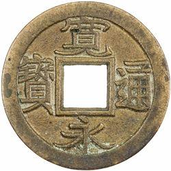 JAPAN: Tokugawa, 1603-1868, AE mon (3.24g), Kameido mint, Mushashi Province. VF