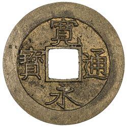 JAPAN: Tokugawa, 1603-1868, AE 4 mon (3.82g), Fukagawa mint. EF
