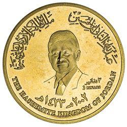 JORDAN: Abdullah II, 1999, brass 3 dinars, 2002/AH1423. UNC