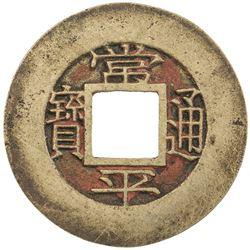 KOREA: Yi Byeon, 1849-1863, AE mun (4.34g), Military Training Command, ND (1857). EF
