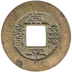 KOREA: Yi Byeon, 1849-1863, AE mun (3.99g), Military Training Command, ND (1857). EF