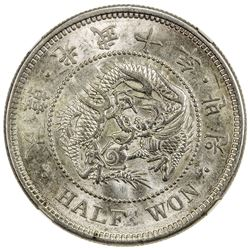KOREA: Kuang Mu, 1897-1907, AR 1/2 won, year 10 (1906). NGC MS63