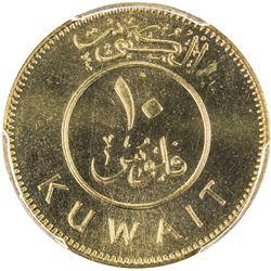 KUWAIT: Jaber al-Ahmad Al Sabah, 1977-2006, 10 fils, 1981/AH1401