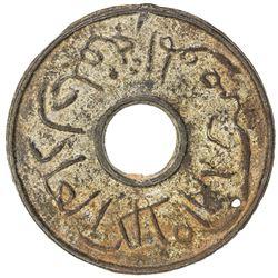 TRENGGANU: Sultan Zainal Abidin Shah II, 1793-1808, tin keping (or pitis) (3.47g), AH[12]13. EF